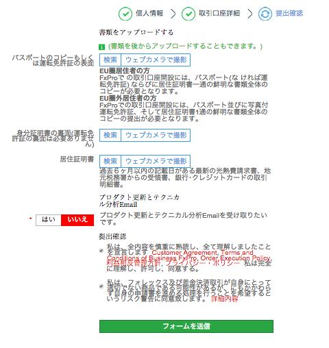 スクリーンショット-2015-10-16-17.37.52