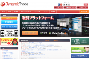top_dynamictrade