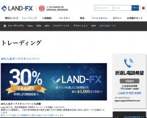top_landfx