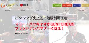 top_gemforex