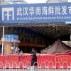 新型肺炎は景気減速とともに中国発のインフレ拡大に注意