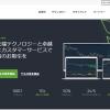 TitanFXが公式サイトをリニューアルオープン