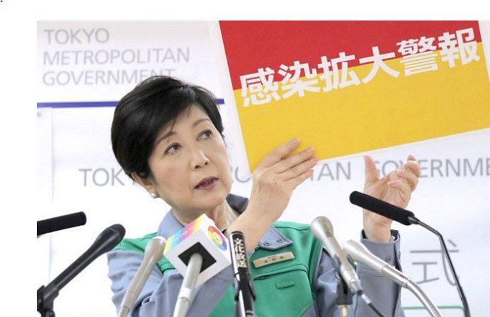 東京型変異ウイルスの感染まん延でまさかの本邦発相場暴落・経済破壊の到来に注意