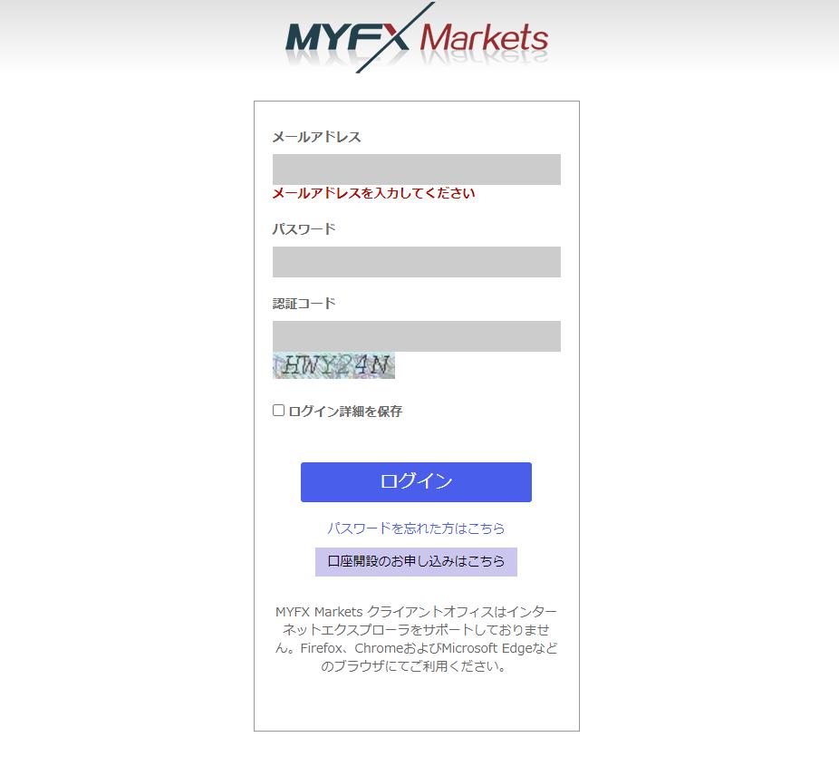 MYFXMarketsよりセキュリティ強化の秘密の質問導入のお知らせ